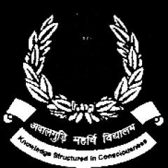 Udalguri Maharishi Vidyalaya